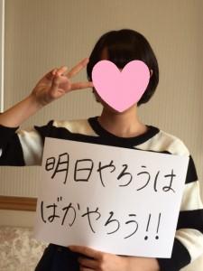 奈嶋 美緒